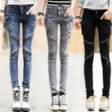 春装新款个性口袋拉链牛仔裤女款韩版显瘦小脚裤长裤宽松哈伦裤潮