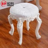 和购家具欧式梳妆凳化妆台凳子小户型法式简约田园实木椅子HG852