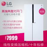 韩国LG GR-B2378JKY 622升大容量对开门电冰箱双开门变频风冷无霜