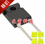 MP915-0.33-1% RES 0.33 OHM 15W 1% TO126