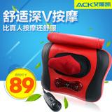艾斯凯318D颈椎按摩器颈部腰部肩部多功能按摩枕按摩靠垫特价