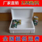 厂家直销非标2号水果泡沫箱无花果小号泡沫盒保温食品包装箱批发