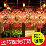 贝晗水晶灯笼大红喜庆福字冬瓜灯笼客厅阳台走廊灯笼灯新中式吊灯