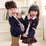 儿童春秋季小学生幼儿园服校服演出服男女童三件套英伦学院风套装