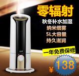 万途加湿器家用静音大容量大雾客厅卧室纯净型香薰空调净化空气