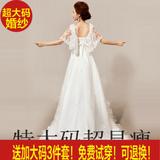 230斤胖MM孕妇婚纱礼服高腰新款新娘韩版大码双肩韩式显瘦婚纱春