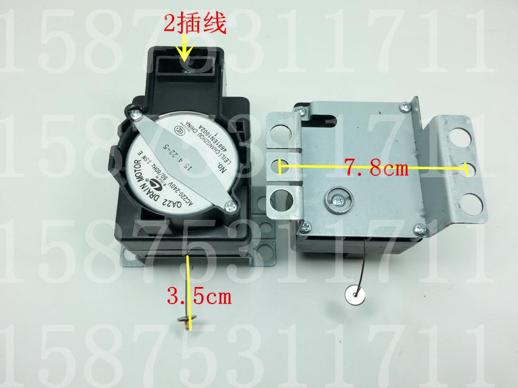 原装正品三星 tcl洗衣机牵引器 排水阀牵引电机 雷利qa22图片