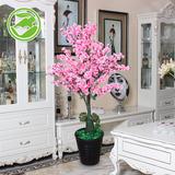 假古树桃花树仿真植物绿植盆栽落地大型室内客厅假花塑料装饰花艺