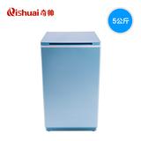 奇帅 XQB50-288 现代迷你单人节能小型家用全自动儿童婴儿洗衣机