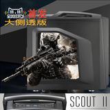酷冷至尊侦察兵2代 台式机游戏机箱  透明 usb3.0机箱 白色 黑色
