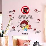 可爱卡通搞笑减肥励志墙贴卧室宿舍布置墙面壁画玻璃贴纸柜门贴