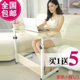 简易笔记本电脑桌床上用台式家用简约折叠移动升降学习写字书桌子