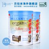 【品牌直营】澳洲进口贝拉米有机婴儿牛奶粉2段2罐 保税区直邮