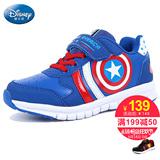 美国队长VS钢铁侠迪士尼儿童鞋2016冬季新款休闲儿童运动鞋男童鞋