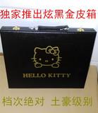 限量豪华版炫黑金hello kitty中大号凯蒂卡通黑色麻将牌4042mm