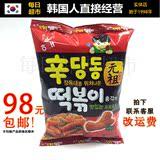 韩国进口零食品 海太辣炒年糕条 元祖炒糕饼干110g休闲膨化非油炸