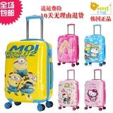 卡通kt可爱小黄人儿童拉杆箱20寸18寸万向轮旅行李登机拖箱包男女