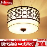 新中式吊灯温馨仿古布艺卧室灯简约圆形房间客厅灯具餐厅吊灯2935