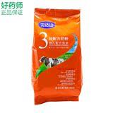 完达山体智3+1奶粉3段400g/袋完达山三段奶粉1-3岁宝宝适用