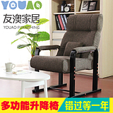 懒人沙发单人多功能老人沙发椅折叠高度靠背调节电脑喂奶躺椅包邮