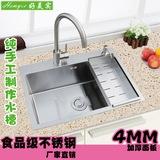 好美实不锈钢水槽单槽加厚手工水槽厨房洗菜盆洗碗池水槽套餐