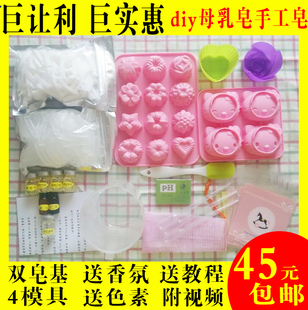 Homemade soaps DIY materials breast milk breast milk SOAP SOAP SOAP soap making kit materials set