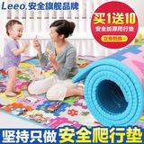 宝宝爬行垫加厚2cm防潮垫婴儿环保爬爬垫儿童泡沫地垫宝宝垫子