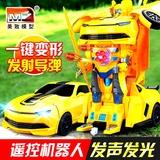 变形金刚遥控车大黄蜂二代一键变形导弹对战汽车儿童玩具美致模型