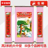 中堂画迎客松山水国画客厅挂画对联条幅 装裱卷轴装饰画风景画