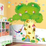 田园树屋可移除墙贴儿童房客厅卧室床头背景墙壁温馨卡通贴纸贴画