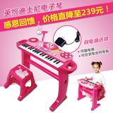 英纷迪士尼音乐电子琴儿童早教幼儿益智宝宝玩具1-3岁插电小钢琴