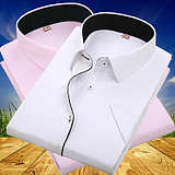 男女士修身短袖工作服白衬衫商务职业正装工装衬衣大码定做绣logo