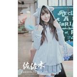 日系甜美可爱韩国小清新萌森少女学院风学生装软妹小浣熊卫衣外套