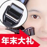台湾新肌新生NEOUKI钛合金蚊子微针滚轮印章仪疤痕痘坑美白去皱紧