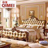 欧式 实木家具 新古典 深色美式1.8米双人 橡木气动奢华结婚床