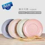韩国贝合 欧式复古创意小麦菜盘子 环保牛排餐碟小吃圆盘餐具套装