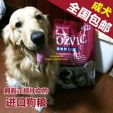 澳洲进口澳维加狗粮羊肉米饭成犬天然狗粮10kg通用狗粮 全国包邮