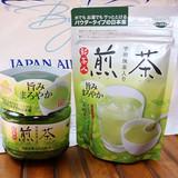 日本进口AGF新茶人煎茶宇治抹茶粉袋装约45杯美颜抗氧化36g