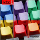 KBC 彩虹 机械键盘键帽 PBT 7G DUCKY PLU FILCO noppoo 键帽