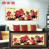 新现代中式墙画挂画单幅花开富贵牡丹花客厅有框无框新古典装饰画