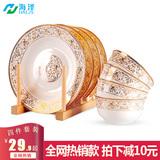最实用器型 景德镇骨瓷餐具套装 陶瓷器碗碟套装碗盘韩式家用