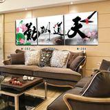 客厅三联装饰画书房画电视背景墙字画无框画玻璃冰晶画沙发壁挂画