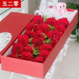 19朵红玫瑰鲜花礼盒装生日鲜花速递天津长春连云港济南同城送花店