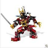 博乐9775幻影忍者系列妮娅武士机甲萨姆拉机械机器人拼装积木玩具