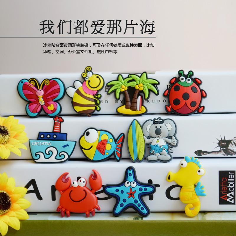 天津世纪生物工程的中川牌电气石中国磁铁多少钱?我花了12元买了两张贴花,它这么贵吗?四个贴纸十二元吗?