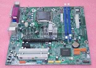 New Lenovo ThinkPad G41 motherboard L-IG41M M7150 M7160 elite G41T-M 2.0 (three times gold)