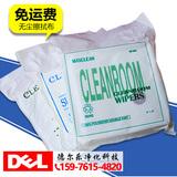 无尘布9寸 超细纤维擦拭布 工业抹布  防静电化纤布  除尘布