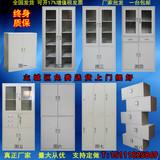 重庆文件柜档案柜资料柜办公家具铁柜带锁抽屉保险柜更衣柜储物柜