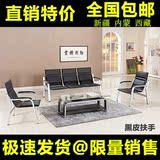 简约小型办公沙发铁架拆装休闲办公室简易沙发茶几组合三人位家具