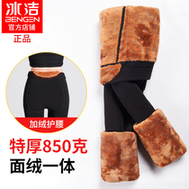 Ice clean thick leggings winter plus velvet padded inner wear cotton trousers high waist one special thick foot warm pants